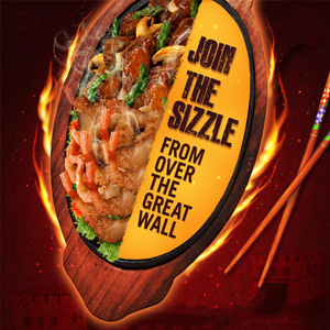 Chinese Sizzlers at Sian