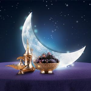 Ramadan Kareem at Adaa