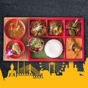 Thailand on a Plate at Thai Pavilion